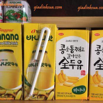 Sữa chuối Hàn quốc – Banana Milk