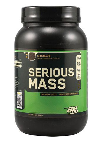 sua_bot_serious_mass